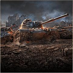 戰車世界:閃擊戰 - Global wiki. Wargaming.net