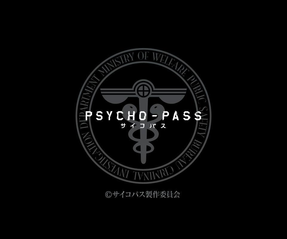 Psycho Pass GodWiki