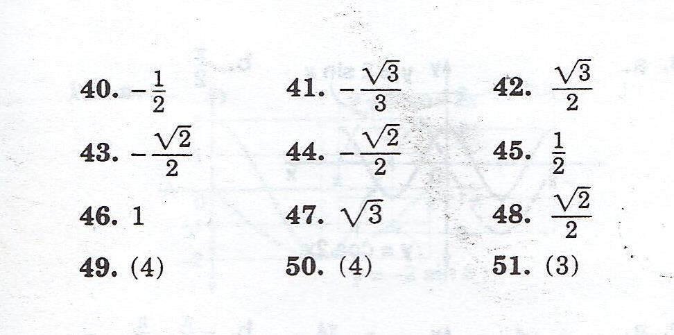 Edmentum mastery test answers algebra 2