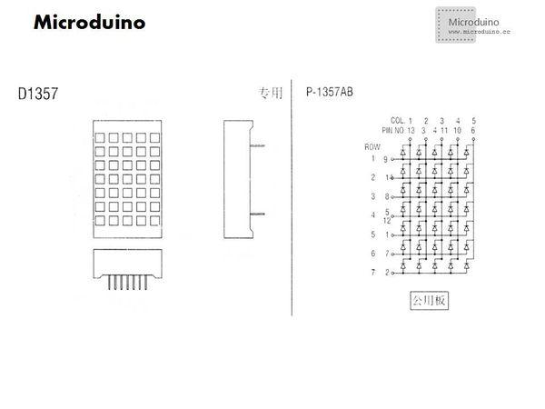Lesson 25--Microduino 5*7 Lattice Static Display
