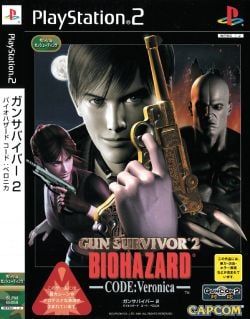 Resident Evil Survivor 2 Code Veronica  PCSX2 Wiki