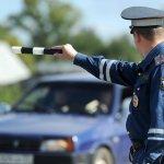 Правила остановки транспортных средств сотрудниками ГИБДД (ГАИ) в России