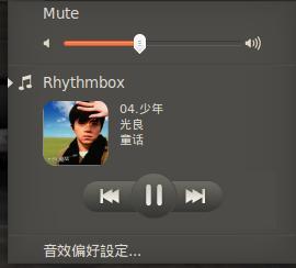 Notify - Ubuntu 正體中文 Wiki