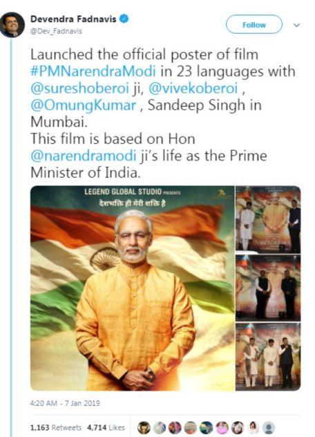 PM Narendra Modi film poster launch