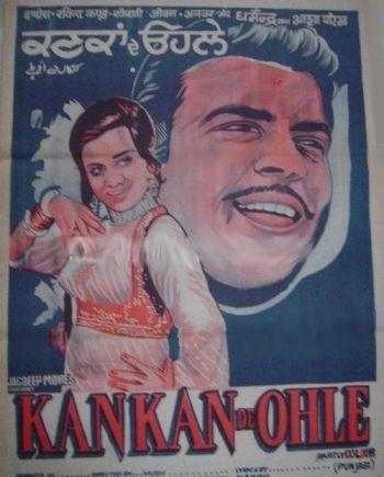 Kankan De Ohle (1971)