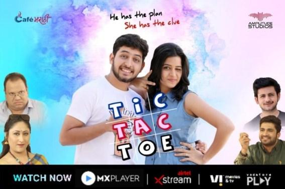 Mayuri Kapadane's wed series Tic Tac Toe