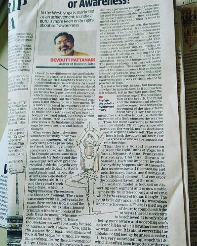 Devdutt Pattanaik's article in a newspaper