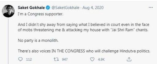 Saket Gokhale tweet about being Congress supporter