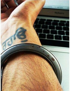 Humble the Poet's Rahaao tattoo