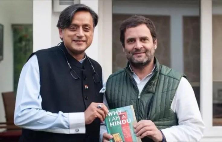 shashi tharoor and rahul gandhi