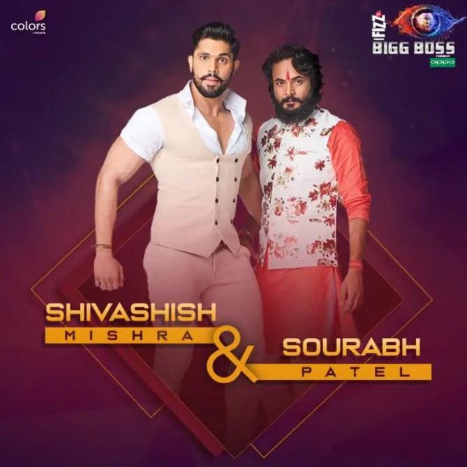 Shivashish Mishra, Bigg Boss 12
