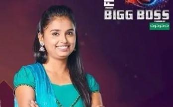 Urvashi Vani, Bigg Boss 12