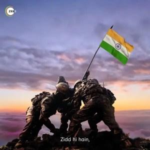 zidd poster