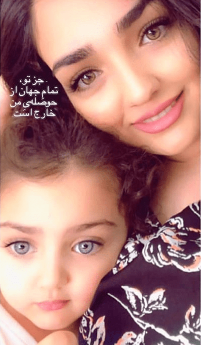 Anahita Hasheminejad Mother, Mom