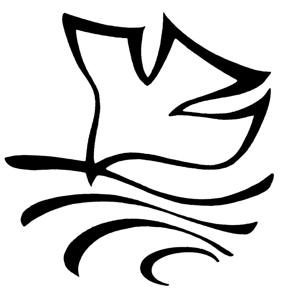 medium resolution of dove clipart art dove graphic image sharefaith