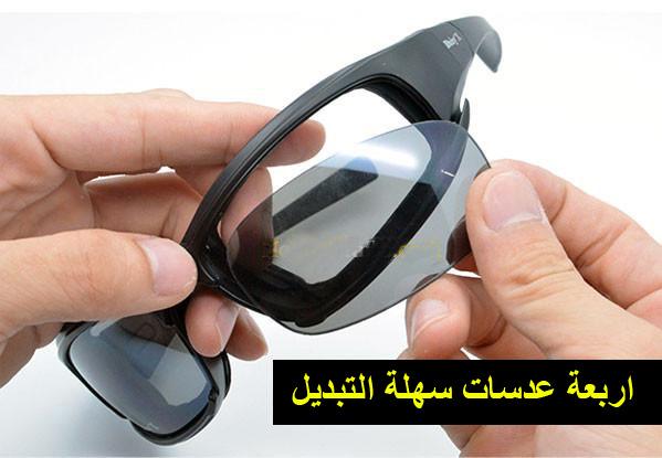 نظارات-X7-9-الشمسية-التكتيكية-المتعددة-الاستعمالات