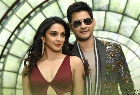 Movie: Bharat Ane Nenu
