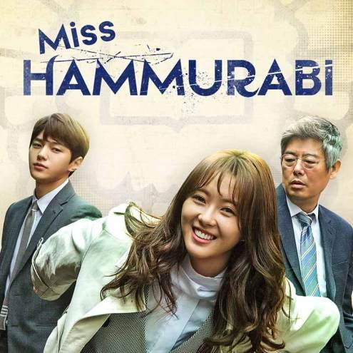 Ms.-Hammurabi
