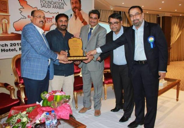 Awards and Recolonization of Super 30 Anand Kumar