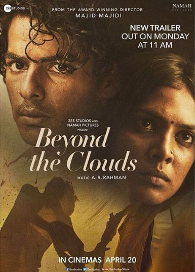 Movie Beyond the Clouds