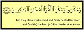 Allah The Best Deceiver Wikiislam