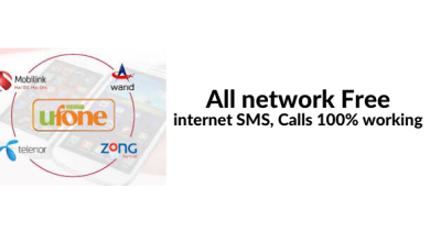 Photo of All network Free internet, SMS, Calls 100% working