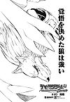 List of Digimon World Re:Digitize Encode Chapters
