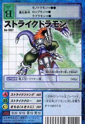Bo-1027 - Wikimon - The #1 Digimon wiki