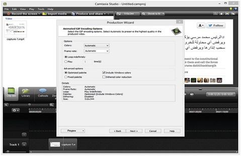 Make Software Demos