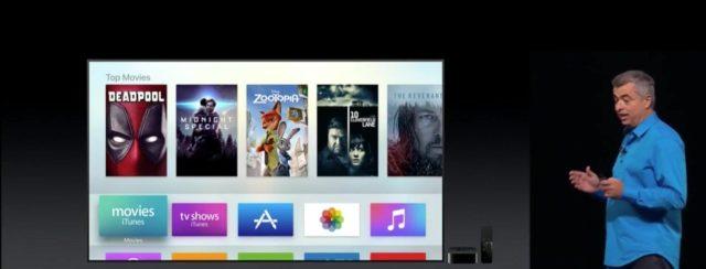 Top 5 Apple WWDC 2016 Recap - Apple tvOS