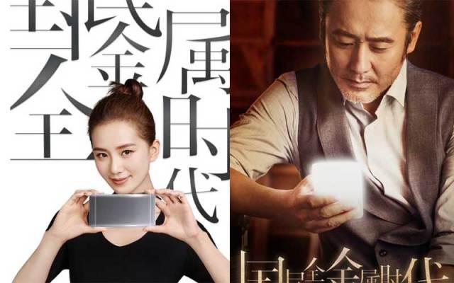 Xiaomi Redmi 4 or Redmi Note 4