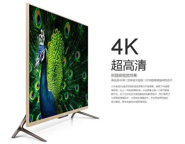 xiaomi-mi-mix-4k-tv