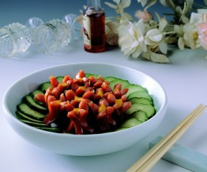 A Low Carbohydrate Recipe – Mexican Avocado Salad