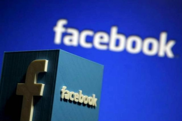 Facebook Post Virus