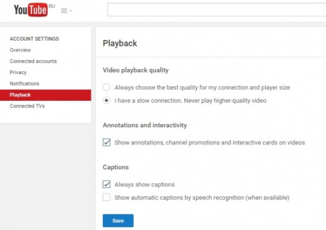 How to optimise YouTube for a slow connection