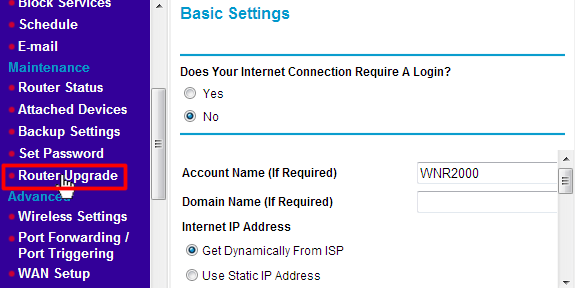 router-upgrade