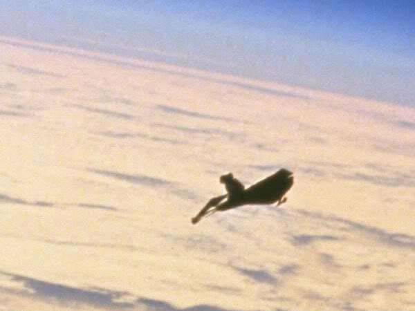 Satellite Photo by UFO