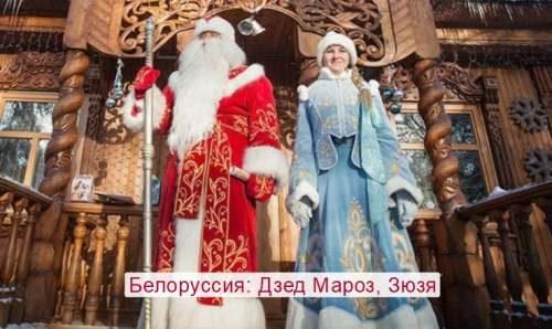 Babbo Natape และ Fairy Beefan (อิตาลี)