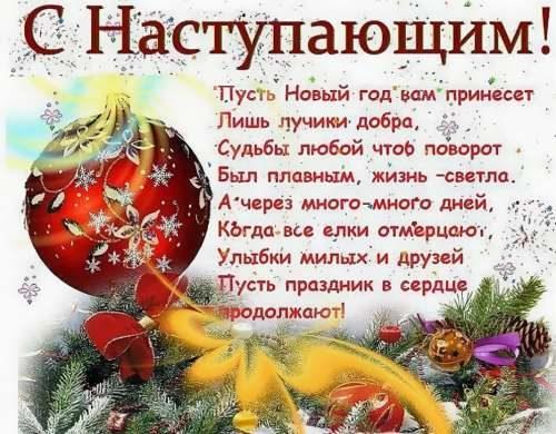 Glad vinterferie