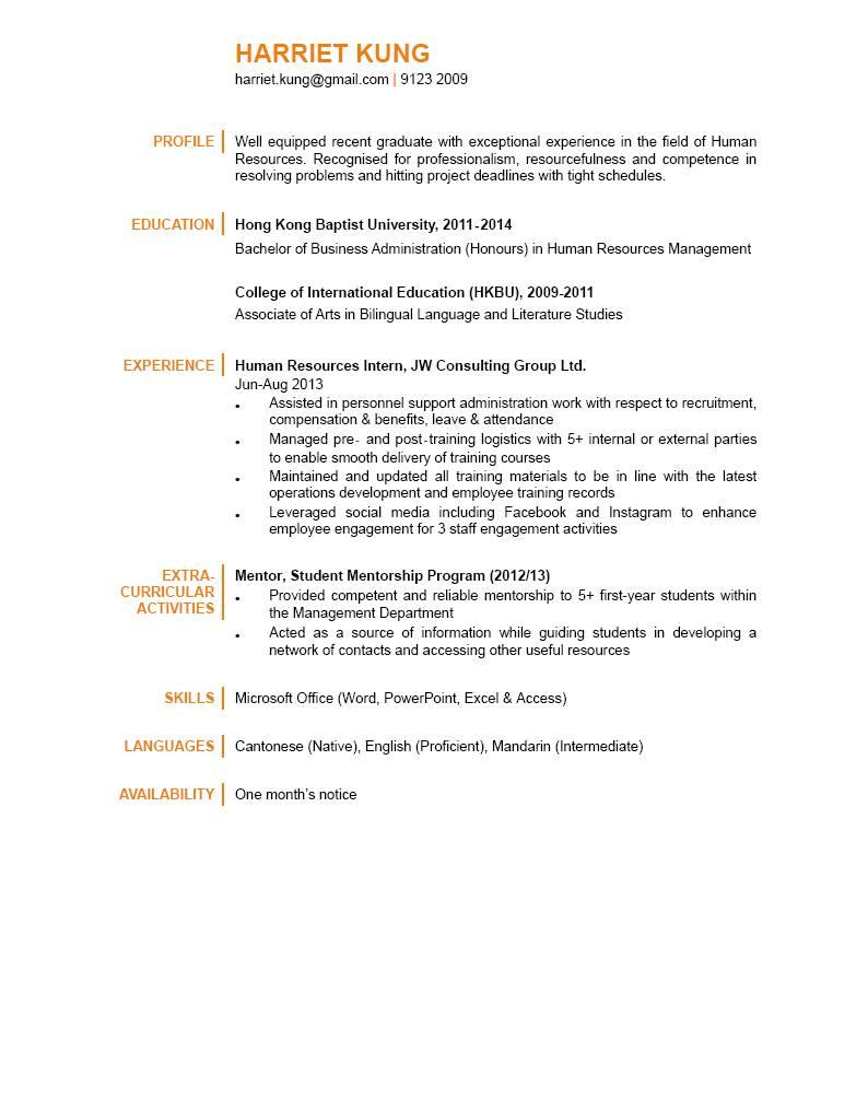 Human Resources Resume 15886 1 human resources resume|wikiresume.com