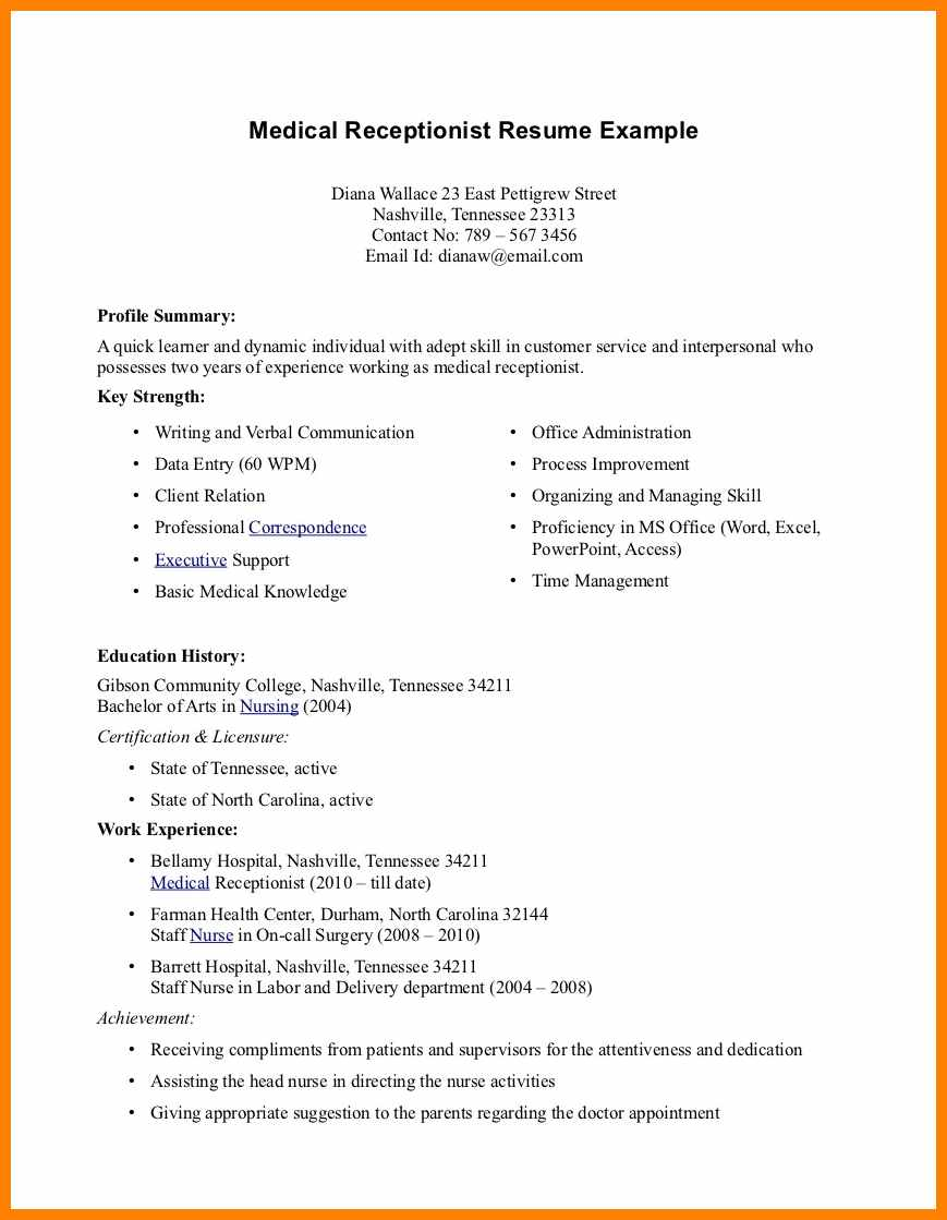 Objective For Resume Medical Assistant Resume Objective Examples Best Medical Assistant Resume Summary Samples With Sumarry Profile Medical Assistant Resume Objective Examples objective for resume|wikiresume.com