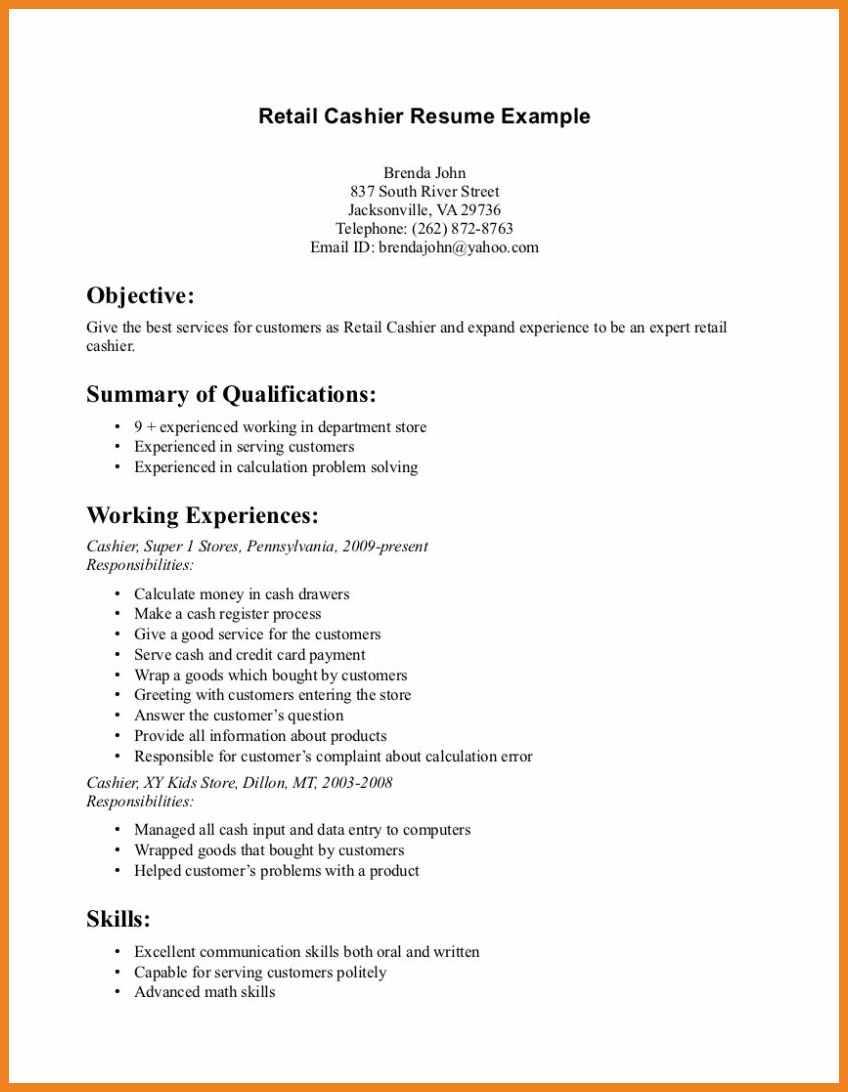 Resume Objective Examples  Resume Objective Example Tjfs Journal