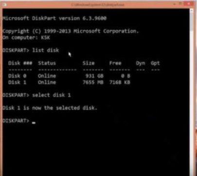 Repair Corrupted Memory/USB Hard Drive