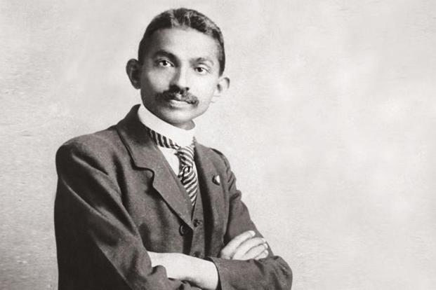 Mahatma Gandhi Young Photo