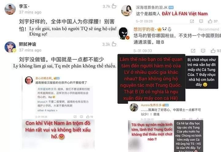 Đây là những gì người Trung phỉ báng Việt Nam trên mạng xã hội weibo của họ