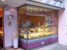 544_hello_kitty_sweets_cafe_taipei_taiwan_05