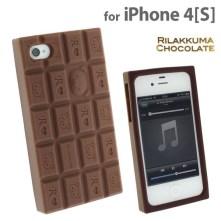 san-x-rilakkuma-chocolate-bar-iphone-4s-4-silicone-cover-