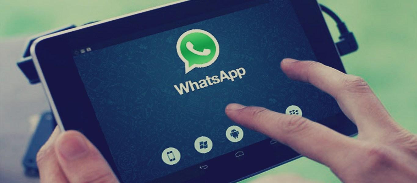 إرسال رسالة واتساب دون حفظ الرقم