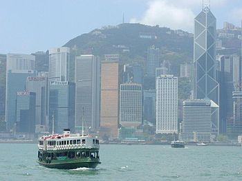 Star Ferry and the Island skyline