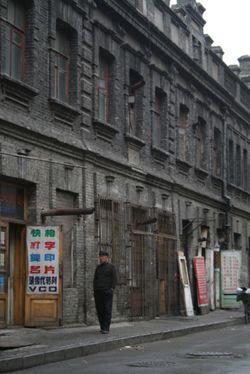Harbin  Wikitravel